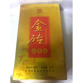 新益號 五年陳金磗プーアル茶 熟茶 1キロ(茶)