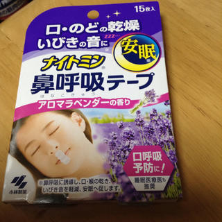 コバヤシセイヤク(小林製薬)のナイトミン 鼻呼吸テープ 15枚入り(口臭防止/エチケット用品)