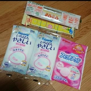 【即購入OK】母乳パッド&ミルクセット(母乳パッド)