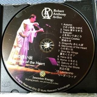 ナノバイブ・CD(クラシック)