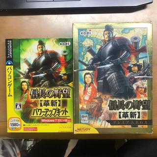 コーエーテクモゲームス(Koei Tecmo Games)の信長の野望 革新 プレミアBOX  &   信長の野望 革新 パワーアップキット(PCゲームソフト)
