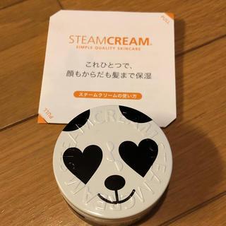 スチームクリーム(STEAM CREAM)の新品未開封 スチームクリーム30g パンダ(ボディクリーム)