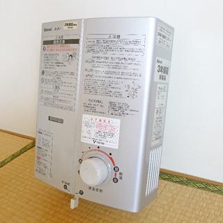 リンナイ(Rinnai)のリンナイ ガス給湯器 RUS-V51YT (都市ガス12A・13A)(その他)