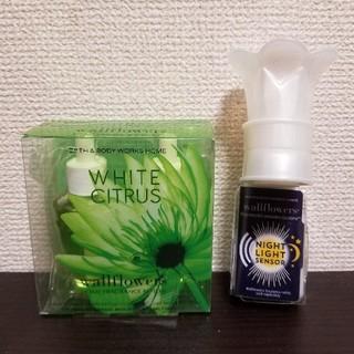 バスアンドボディーワークス(Bath & Body Works)のWallflower☆ルームフレグランス☆ホワイトシトラス☆スターターセット(アロマポット/アロマランプ/芳香器)