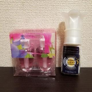 バスアンドボディーワークス(Bath & Body Works)のWallflower☆ルームフレグランス☆スイートピー☆スターターセット(アロマポット/アロマランプ/芳香器)