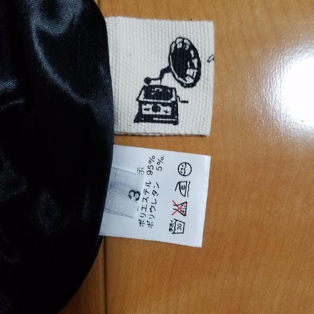 antiqua(アンティカ)のantiqua toy レトロ柄スカート キッズ/ベビー/マタニティのキッズ服 女の子用(90cm~)(スカート)の商品写真