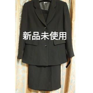 【 タグ付き新品未使用 】11号 ブラックフォーマル  礼服(礼服/喪服)