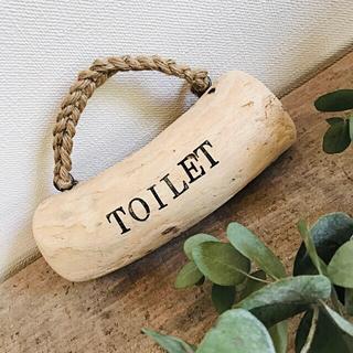 まりあ様❇︎流木 トイレプレート バスルームプレート(オーダーメイド)