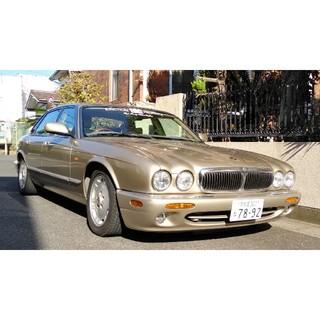 ジャガー(Jaguar)の【最終値下げ】ジャガーXJ エグゼクティブ3.2-V8ローダウン(車体)