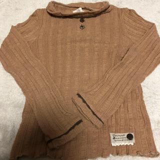 キムラタン(キムラタン)の100センチ リリーアイボリー 長袖Tシャツ(Tシャツ/カットソー)