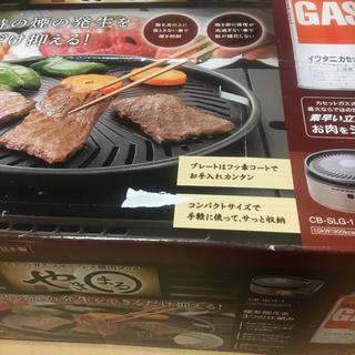 イワタニ(Iwatani)のやきまる(調理機器)