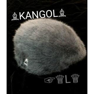 カンゴール(KANGOL)のセール kangol カンゴール アンゴラファー ハンチング グレー l(ハンチング/ベレー帽)