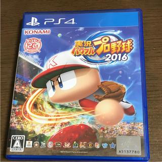PlayStation4 - 実況パワフルプロ野球2016