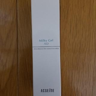 アクセーヌ(ACSEINE)のアクセーヌ ミルキィジェル保湿液  資生堂KOSEプリマヴィスタSOFINA(化粧水 / ローション)