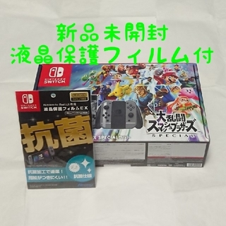 Nintendo Switch - Nintendo Switch 大乱闘スマッシュブラザーズ SPECIALセット