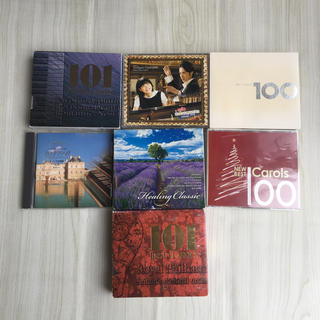 ☆豪華クラシック(CLASSICS) CD 7点セット 特別なクリスマス用☆(クラシック)