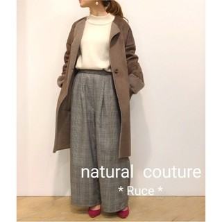 ナチュラルクチュール(natural couture)の新品♡ナチュラルクチュール ワイドパンツ(カジュアルパンツ)