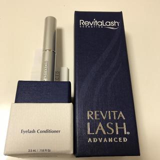 リバイタラッシュ(Revitalash)の正規品 リバイタラッシュ 新品未開封 送料無料(まつ毛美容液)