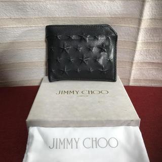 ジミーチュウ(JIMMY CHOO)のJIMMY CHOO ジミーチュウ 折りたたみ財布 正規品(財布)