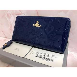 ヴィヴィアンウエストウッド(Vivienne Westwood)のエナメルブルー長財布♠︎ラウンドファスナー♠︎ヴィヴィアンウエストウッド(財布)