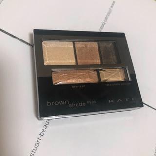 KATE ブラウンシェードアイズN BR-2