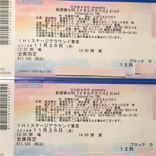 メタルマクベスdisc3(演劇)
