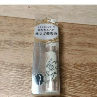 マジョリカマジョルカ(MAJOLICA MAJORCA)の新品未使用 マジョリカマジョルカ まつげ美容液 ラッシュジュエリー(まつ毛美容液)