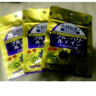 コバヤシセイヤク(小林製薬)の小林製薬の栄養補助食品 ブルーベリールテイン メグスリの木 30日分3袋(その他)