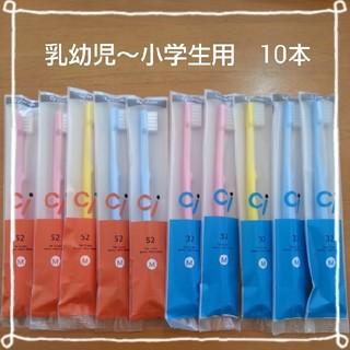 乳幼児&小学生歯ブラシ(歯ブラシ/歯みがき用品)