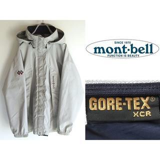 モンベル(mont bell)の希少 廃盤型 モンベル ゴアテックス レインダンサージャケット S(ナイロンジャケット)