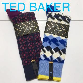 テッドベイカー(TED BAKER)の新品 正規品 テッドベイカー ソックス 靴下 2足組 メンズ TED BAKER(ソックス)