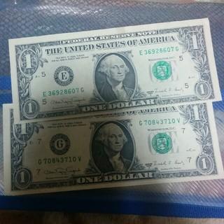 アメリカのお金 ドル札です(貨幣)