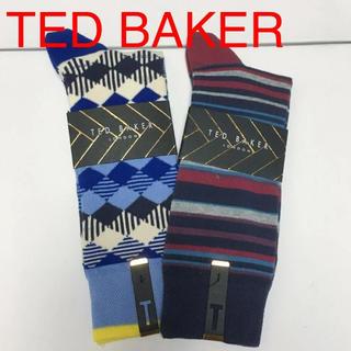 新品 正規品 テッドベイカー ソックス 靴下 2足組 メンズ 紳士