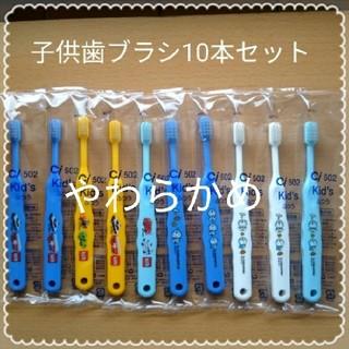 トミカ&ドラえもん歯ブラシ(歯ブラシ/歯みがき用品)