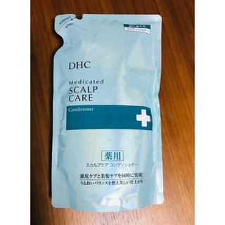 ディーエイチシー(DHC)のDHC薬用スカルプケア コンディショナー詰め替え用(コンディショナー/リンス)