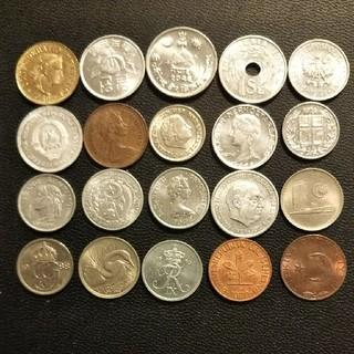 貨幣 20か国のコイン(貨幣)