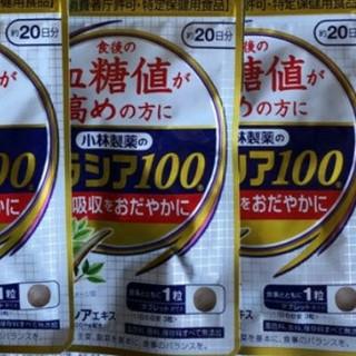 コバヤシセイヤク(小林製薬)の新品☆小林製薬 サラシア100 9袋(その他)