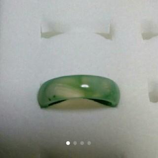 瑪瑙 指輪 16号 ②左上1天然石 メノウ(リング(指輪))