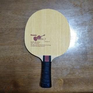 ニッタク(Nittaku)の卓球ラケット バイオリンJ(卓球)