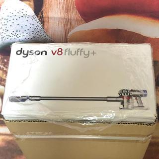 ダイソン(Dyson)のDyson V8 Fluffy+ SV10 FF COM2(掃除機)