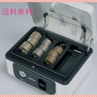 送料無料☆キャッシュボックス 手提 金庫 フラットキー 0.8L(店舗用品)