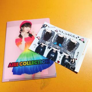 キュート(℃-ute)の鈴木愛理 FCイベント コレクション生写真(アイドルグッズ)