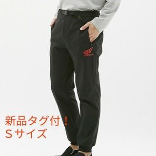 ジーユー(GU)の新品タグ付!GU&HONDAコラボパンツ☆S☆ブラック☆防寒(ワークパンツ/カーゴパンツ)