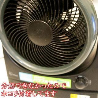 アイリスオーヤマ(アイリスオーヤマ)のアイリスオーヤマ IRIS OHYAMA JC-2K-B サーキュレーター(サーキュレーター)