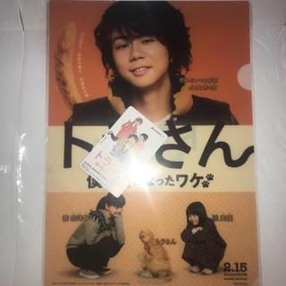 キスマイフットツー(Kis-My-Ft2)のトラさん ムビチケ クリアファイル付き(アイドルグッズ)