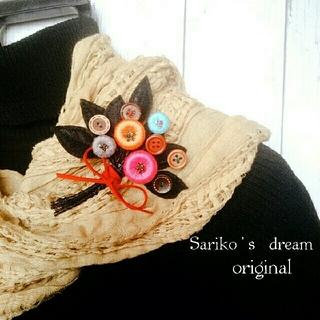 Sariko   ボタンde ブローチ(ブローチ/コサージュ)