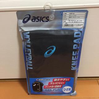 アシックス(asics)の未使用品新品 アシックス  バレーボール用 膝サポーター 1個 一般用L送料込(バレーボール)