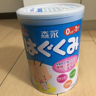 モリナガニュウギョウ(森永乳業)の粉ミルク(その他)