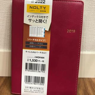 NOLTY 能率手帳 バーチカルタイプ 2019(手帳)