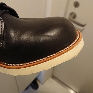 チペワ(CHIPPEWA)のチペワブーツ メンズ 26cm(ブーツ)